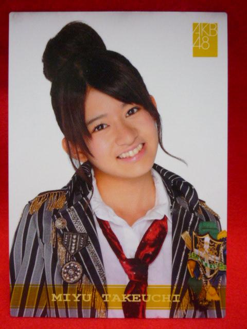 AKB48オフィシャルトレーディングカード【竹内美宥】R250N ノーマル ...